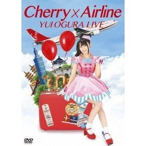 小倉唯 LIVE「Cherry×Airline」 [DVD] ggking