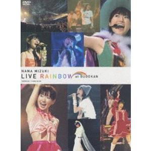 水樹奈々/NANA MIZUKI LIVE RAINBOW THE DVD at 日本武道館 [DVD]|ggking