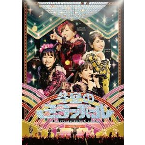 ももいろクローバーZ/ももいろクリスマス2019 〜冬空のミラーボール〜 LIVE DVD [DVD]|ggking