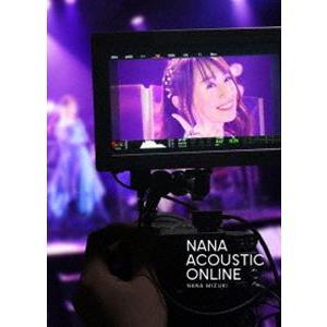 水樹奈々/NANA ACOUSTIC ONLINE [DVD]|ggking