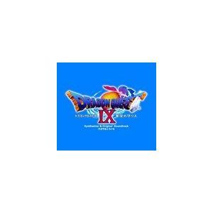 すぎやまこういち(音楽) / ドラゴンクエストIX 星空の守り人 シンセサイザー版&オリジナルサウンドトラック版 [CD] ggking