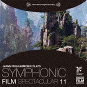 日本フィルハーモニー交響楽団 / シンフォニック・フィルム・スペクタキュラー 11 アバター〜SFファンタジー・セレクション(UHQCD) [CD]|ggking