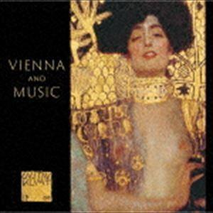 クリムトと1900年-ウィーンを巡る音楽- [CD]