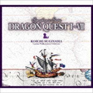 すぎやまこういち ロンドン・フィルハーモニー管弦楽団 / すぎやまこういち 交響組曲ドラゴンクエストI〜VII(数量限定盤) [CD]|ggking