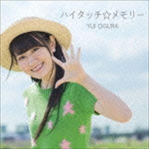 小倉唯 / ハイタッチ☆メモリー(通常盤) [CD]|ggking