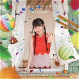 小倉唯 / ハイタッチ☆メモリー(期間限定盤/CD+DVD) [CD] ggking