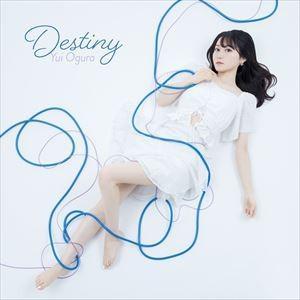 小倉唯 / Destiny(期間限定盤/CD+DVD) [CD] ggking