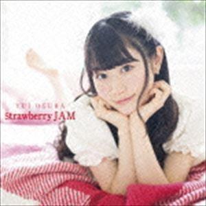 小倉唯 / Strawberry JAM [CD] ggking