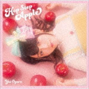 小倉唯 / ホップ・ステップ・アップル [CD] ggking