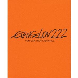 ヱヴァンゲリヲン新劇場版: 破 EVANGELION:2.22 YOU CAN (NOT) ADVANCE. [Blu-ray]|ggking