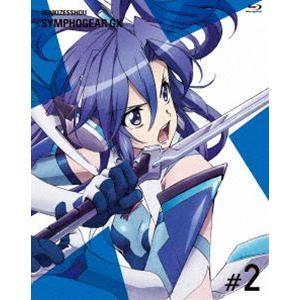 戦姫絶唱シンフォギアGX 2【期間限定版】 [Blu-ray]|ggking