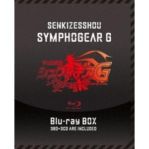 戦姫絶唱シンフォギアG Blu-ray BOX【初回限定版】 [Blu-ray]|ggking
