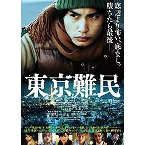 東京難民 Blu-ray [Blu-ray]|ggking