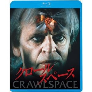 クロールスペース [Blu-ray] ggking