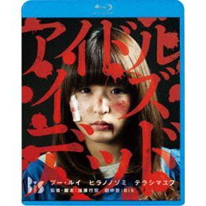 アイドル・イズ・デッド [Blu-ray]|ggking