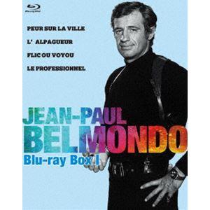 ジャン=ポール・ベルモンド傑作選 Blu-ray BOX I ハードアクション編<初回限定版> [Blu-ray]|ggking