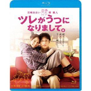 ツレがうつになりまして。 [Blu-ray]|ggking