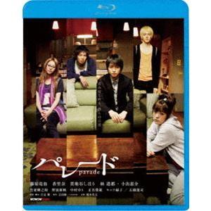 パレード [Blu-ray]|ggking