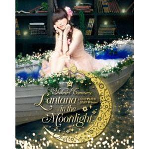 田村ゆかり LOVE LIVE *Lantana in the Moonlight* [Blu-ray]|ggking