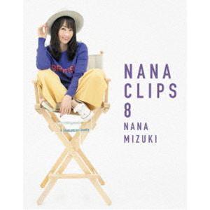 水樹奈々/NANA CLIPS 8 [Blu-ray]|ggking