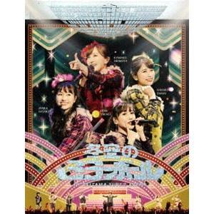 ももいろクローバーZ/ももいろクリスマス2019 〜冬空のミラーボール〜 LIVE Blu-ray [Blu-ray]|ggking