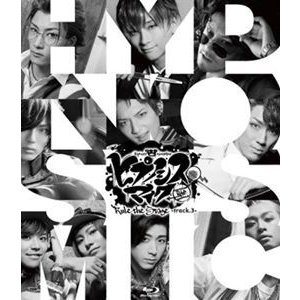 ヒプノシスマイク-Division Rap Battle- Rule the Stage -track.3- 通常版 [Blu-ray]|ggking