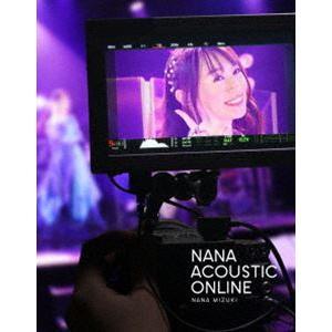 水樹奈々/NANA ACOUSTIC ONLINE [Blu-ray]|ggking