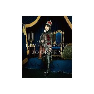 水樹奈々/NANA MIZUKI LIVE CASTLE×JOURNEY-KING- [Blu-ray]|ggking