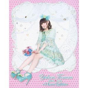 田村ゆかり LOVE LIVE *I Love Rabbit* [Blu-ray]|ggking