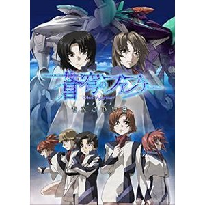 蒼穹のファフナー EXODUS DVD 3 [DVD]|ggking