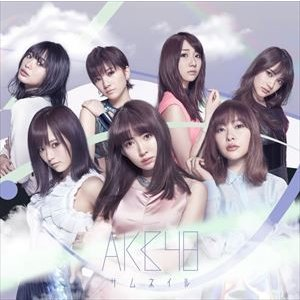 """種別:CD AKB48 解説:2005年に秋元康プロデュースにより結成された国民的アイドルグループ""""..."""
