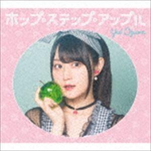 小倉唯 / ホップ・ステップ・アップル(CD+DVD) [CD] ggking