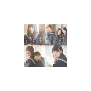 種別:CD AKB48 解説:松井珠理奈が見事センターの座を勝ち取ったAKB48グループの第4回じゃ...