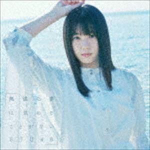 STU48 / 無謀な夢は覚めることがない(初回限定盤/Type A/CD+DVD) [CD]|ggking