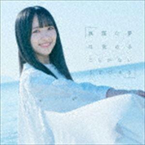 STU48 / 無謀な夢は覚めることがない(初回限定盤/Type B/CD+DVD) [CD]|ggking
