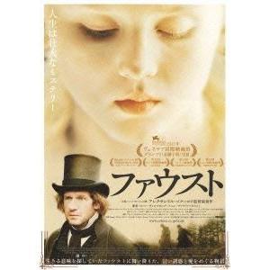 ファウスト Blu-ray [Blu-ray]|ggking