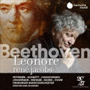 ルネ・ヤーコプス(cond) / ベートーヴェン:歌劇『レオノーレ』op.72a, 1805年版(第1稿)(輸入盤) [CD] ggking