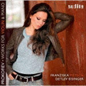 フランチスカ・ピーチ(vn) / プロコフィエフ:ヴァイオリン・ソナタ第1番、第2番、5つのメロディ [CD] ggking