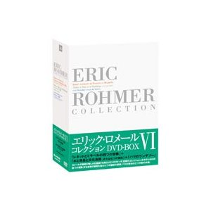 エリック・ロメール Eric Rohmer Collection DVD-BOX6 [DVD]|ggking