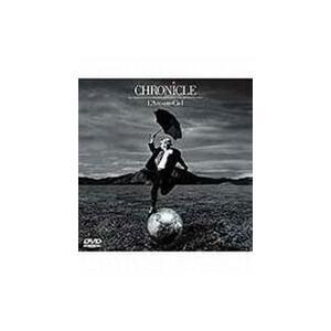 L'Arc〜en〜Ciel/CHRONICLE [DVD]|ggking