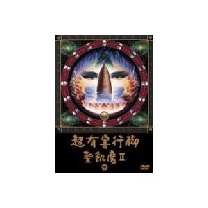 聖飢魔II/超有害行脚 [DVD]|ggking