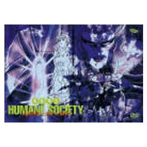 聖飢魔II/HUMANE SOCIETY 〜人類愛に満ちた社会〜 [DVD]|ggking