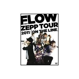 FLOW FIRST ZEPP TOUR 2011「ON THE LINE」 [DVD]|ggking