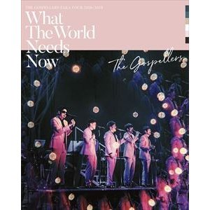 "ゴスペラーズ坂ツアー2018〜2019""What The World Needs Now"" [Blu-ray]