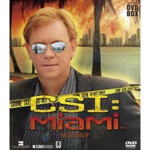 CSI:マイアミ コンパクト DVD-BOX シーズン9 [DVD]|ggking