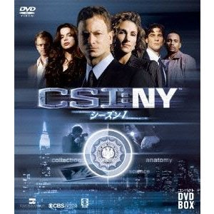 CSI:NY コンパクト DVD-BOX シーズン1 [DVD]|ggking