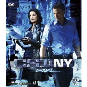CSI:NY コンパクト DVD-BOX シーズン7 [DVD]|ggking