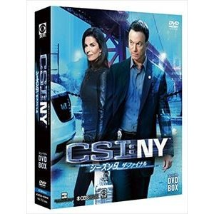 CSI:NY コンパクト DVD-BOX シーズン9 ザ・ファイナル [DVD]|ggking