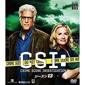 CSI:科学捜査班 コンパクト DVD-BOX シーズン13 [DVD] ggking