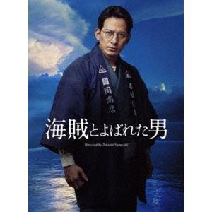 海賊とよばれた男(完全生産限定盤) [DVD]|ggking